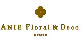 ANIE ONLINE SHOP / アニエ 京都 オンラインショップ/ 株式会社フローリッシマ